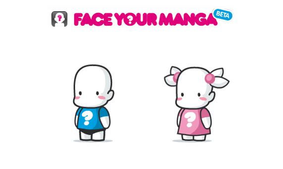 FaceYourMangaメイン